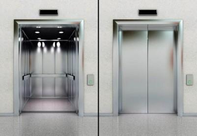 Грузопассажирские лифты