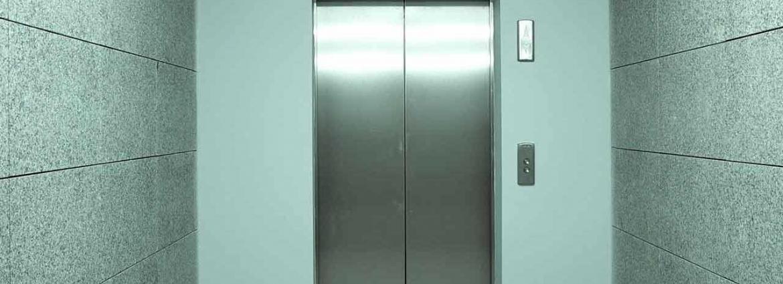 Какие существуют виды лифтовых тяг